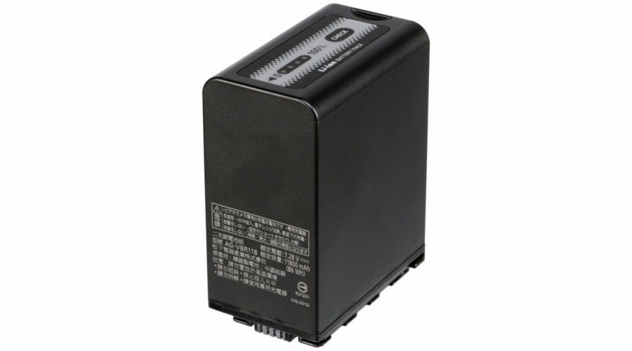 Panasonic AG-VBR118GC aku Li-Ion 11800 mAh pro HC-X1