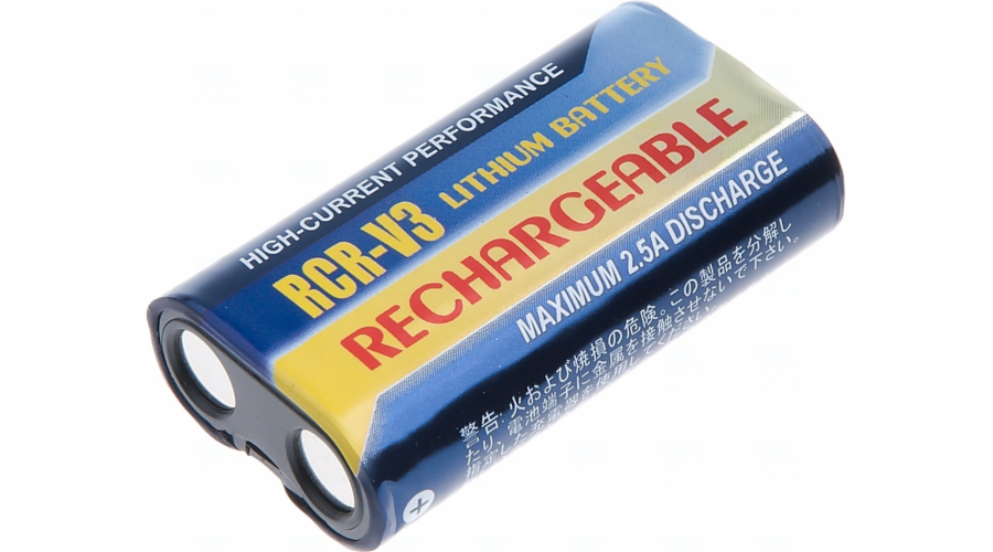 Baterie T6 power CRV3, CR-V3, LB01, 1100mAh